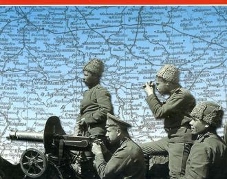 Книга «Галицийская битва. Август 1914» - Оськин М.В.