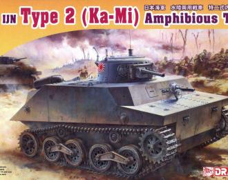 Сборная модель WWII Imperial Japanese Navy Type 2 (Ka-Mi) Amphibious Tank
