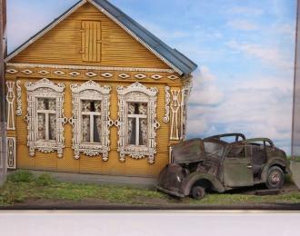 Москвич у дома (композиция)