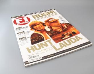 Журнал F1 Racing, August 2013