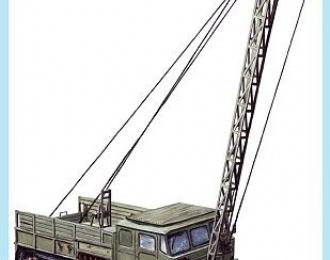 Сборная модель Советский артиллерийский тягач АТС-59Г с крановой установкой