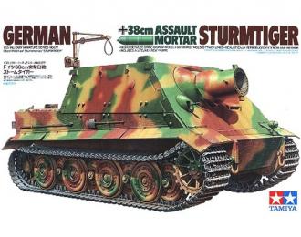 """Сборная модель Мортира 38см """"Sturmtiger"""" с 1 фигурой"""