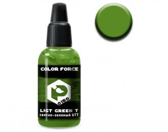 Краска для аэрографии Светло-зеленый БТТ
