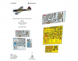 Ил-2 (Tamiya) цветные приборные доски