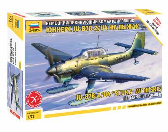 Сборная модель Немецкий пикирующий бомбардировщик Юнкерс JU-87B-2/U4 на лыжах