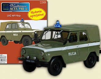 УАЗ 469 MILICJA, Kultowe Auta PRL-u спецвыпуск, оливковый