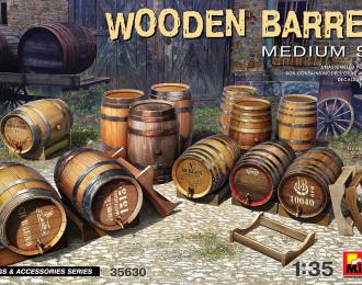 Сборная модель Деревянные бочки. Средний размер