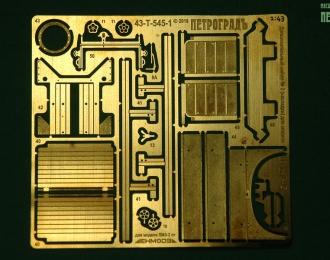 Расширенный набор №1 для ПМЗ-2 НАП