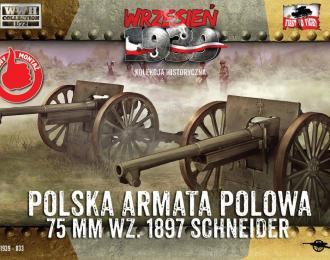 мПольские полевые 76-мм пушки образца 1897 года, Шнайдер (2 пушки)