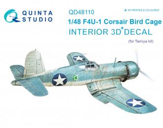 3D Декаль интерьера кабины F4U-1 Corsair (Bird cage) (для модели Tamiya)