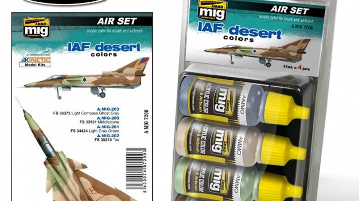 Набор акриловых красок IAF DESERT COLORS (Пустынные цвета ВВС Израиля)