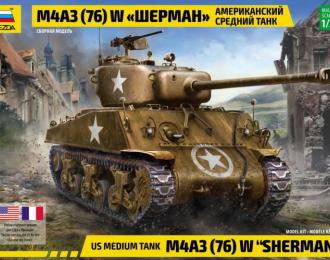 "Сборная модель Американский средний танк М4А3(76) ""Шерман"""