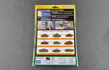 Zimmerit Plastic Sheet