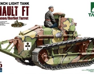 Сборная модель Французский легкий танк Renault FT-17 с клепанной башней