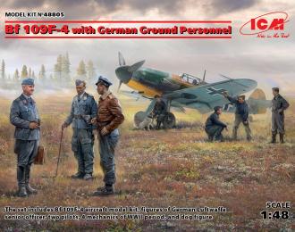 Сборная модель Bf 109F-4 с германским наземным персоналом