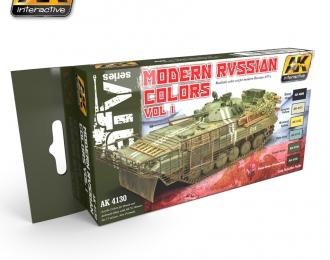 MODERN RUSSIAN COLOURS VOL.1 (современные российские цвета, первый набор)