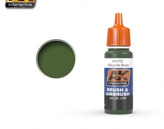 Краска акриловая OLIVGRUN BASE (немецкий оливковый, основа)