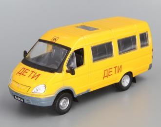 Горький 322121 Дети, Автомобиль на службе 26, желтый