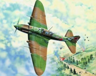 Сборная модель Самолет ИЛ-2М3