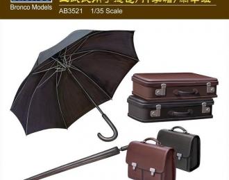 Сборная модель WWII Civilian Suitcase with Umbrella