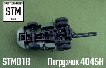 Погрузчик 4045Н, темно-зеленый