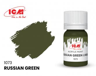 Краска для творчества, 12 мл, цвет Русский зеленый. (Russian Green)