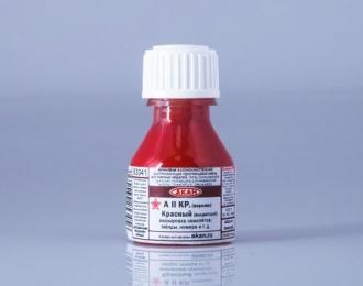 А II КР. - Красный (аэролак;  выцветший)