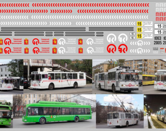 Набор декалей Полосы и маршруты для троллейбусов Красноярск (100х290)