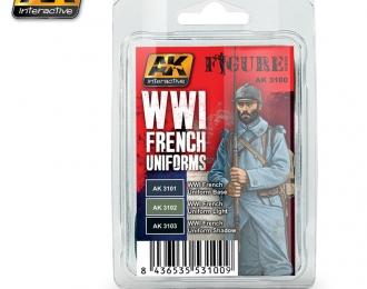 """WWI FRENCH UNIFORMS (набор красок """"французские униформы Первоймировой"""")"""