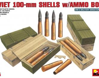 Сборная модель Аксессуары  SOVIET 100-mm SHELLS w/AMMO BOXES