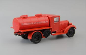 Пожарная автоцистерна УралЗИС-355 АЦ, красный