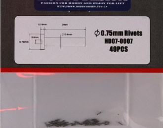 0.75mm Rivet Head (C)