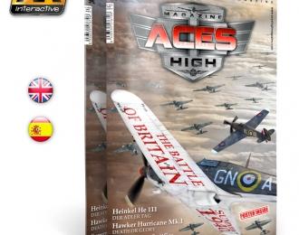 ACES HIGH MAGAZINE 06 THE BATTLE OF BRITAIN (испанский язык)