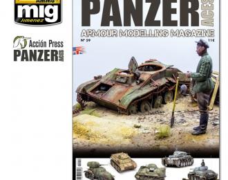 PANZER ACES Nº59 / Выпуск 59 (на английском)