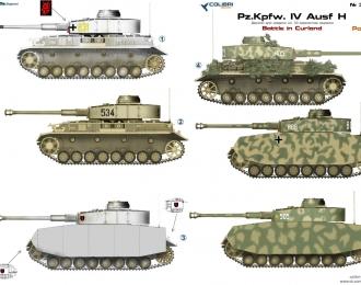 Декаль Немецкий средний танк Pz.Kpfw. IV Ausf. H. Часть 3
