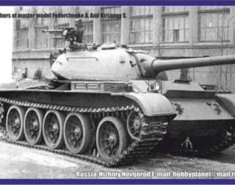 Сборная модель Советский средний танк Т-54 (1949 год)