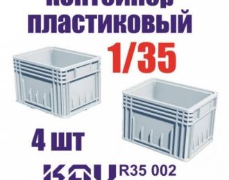 Пластиковый контейнер (4 шт)