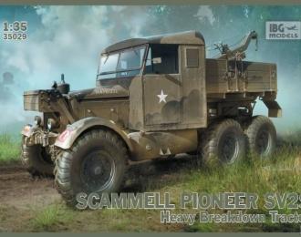 Сборная модель Британский тяжелый эвакуационный тягач Scammell Pioneer SV2S