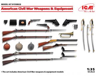 Сборная модель Вооружение и снаряжение периода Гражданской войны в США