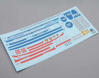 Набор декалей Горький 2401 / 2410, Москвич 400 / 420 Милиция ОРУД ГАИ, 166 х 77 мм.