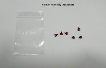Набор аксессуаров БутылкиКоньяк Hennessy (Хэннесси), комплект 6 шт.