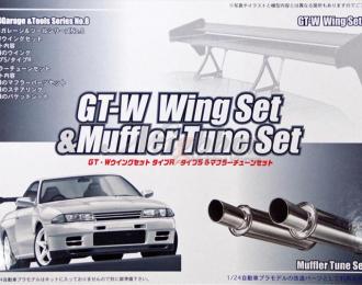 Комплект аксессуаров для тюнинга GT Tuning Parts
