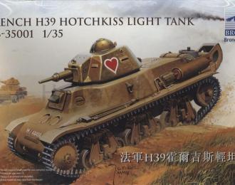 Сборная модель Танк  French H39 Hotchkiss  Light Tank