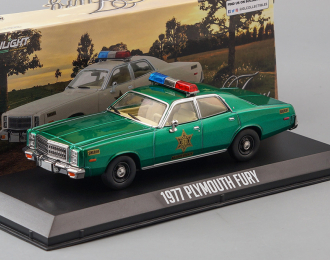 "PLYMOUTH Fury ""Hazzard County Sheriff"" 1977 (из к/ф ""The Dukes of Hazzard"") (Greenlight!)"