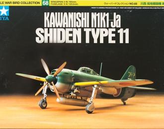 Сборная модель Японский истребитель Kawanishi N1K-Jа Shiden Type 11
