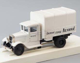 ЗИС-5 с тентом Отстоим город Ленина, белый