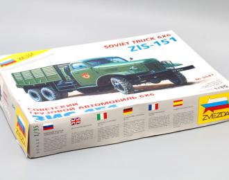 Сборная модель Грузовой автомобиль ЗИS-151