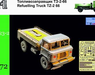 Сборная модель Топливозаправщик ТЗ-2 -66 Д