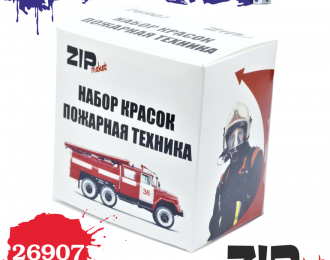 Набор красок пожарная техника