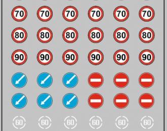 Набор декалей Знаки ограничения скорости на стекла или кузов